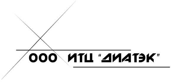"""ООО ИТЦ """"ДИАТЭК"""""""